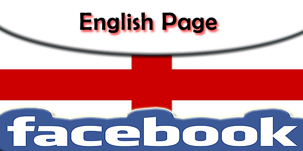 Forces Online English FB Page
